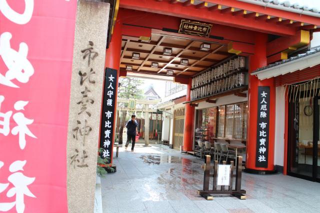京都府市比賣神社の本殿