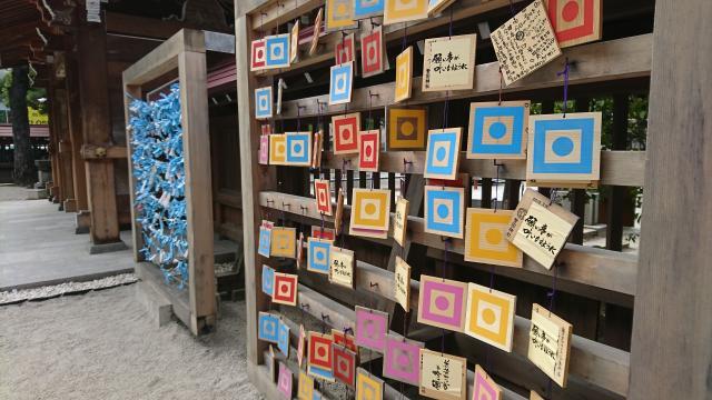 警固神社(福岡県天神駅) - 絵馬の写真