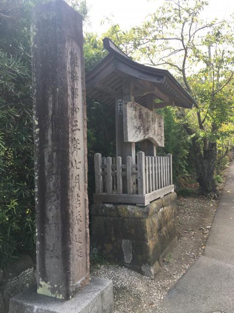 高家神社の写真