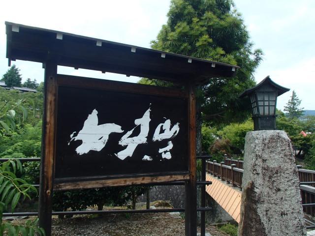 岐阜県女夫岩神社の建物その他