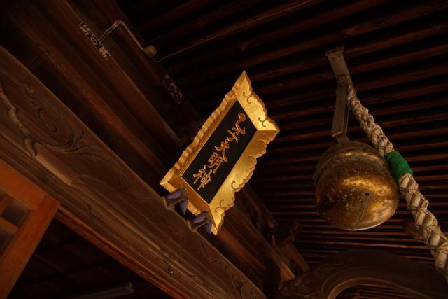 乙子神社の本殿