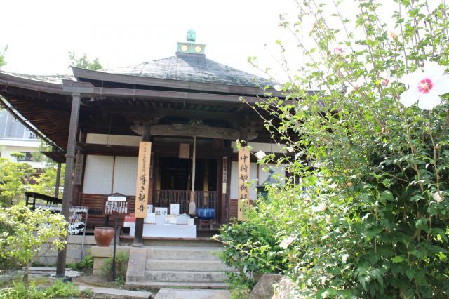当麻寺中之坊の本殿