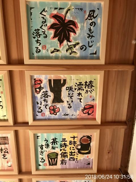 岡山県毎来寺の写真