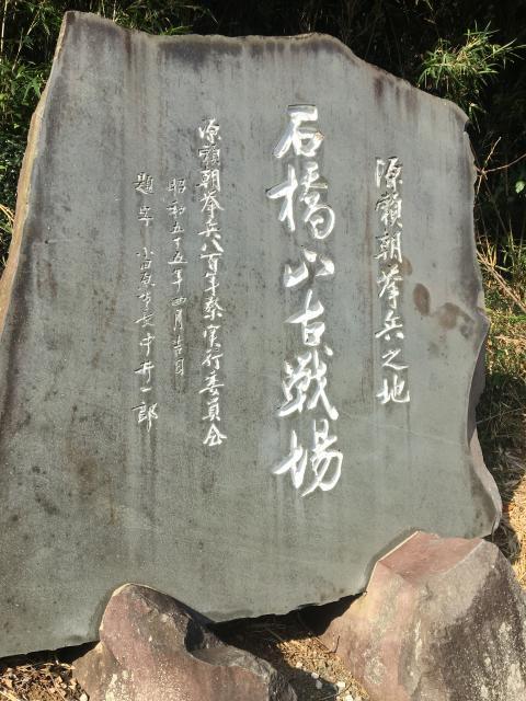 神奈川県佐奈田霊社の建物その他