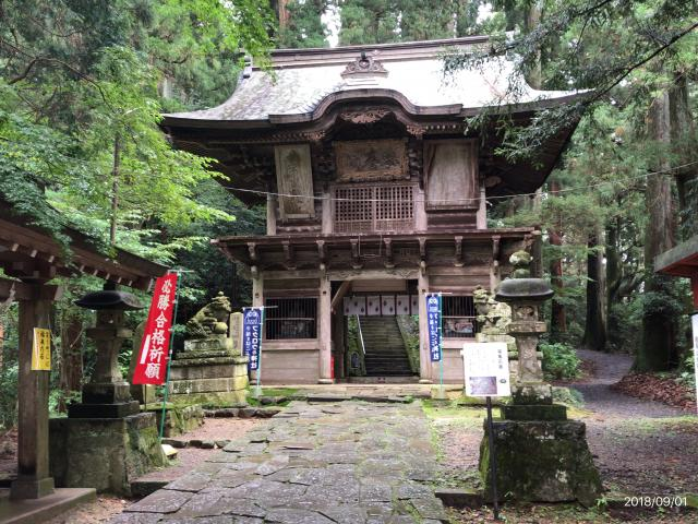 栃木県鷲子山上神社の山門