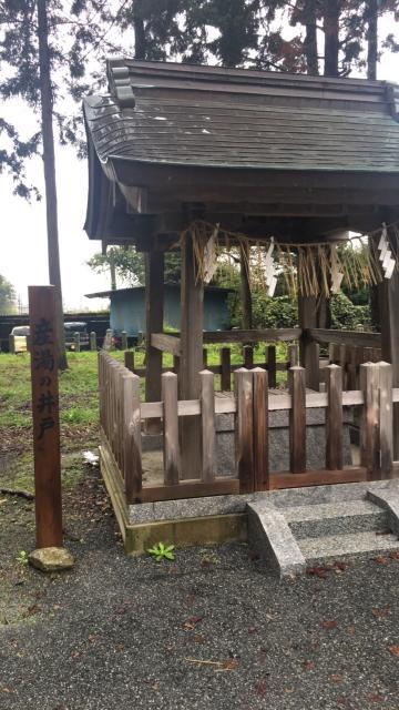 大分八幡宮(福岡県筑前大分駅) - その他建物の写真