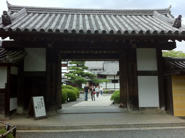 京都府大覚寺の山門