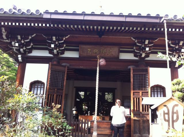天龍寺の本殿