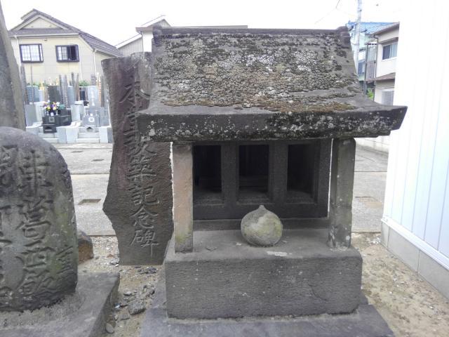 安福寺の建物その他