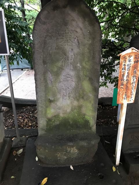 諏訪神社(東京都西早稲田駅) - その他建物の写真