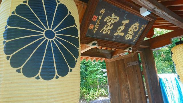 大阪府伊勢寺の本殿
