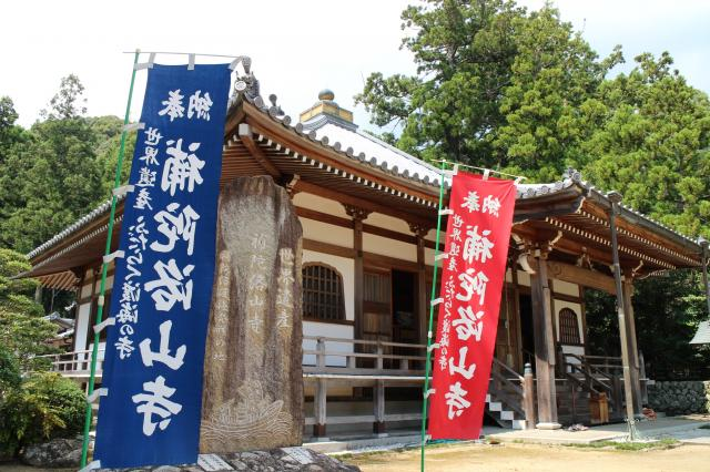 補陀洛山寺の本殿