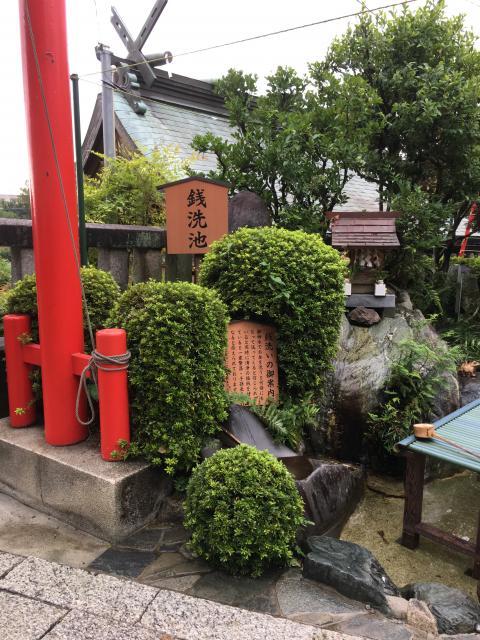 三光稲荷神社(愛知県犬山遊園駅) - 庭園の写真
