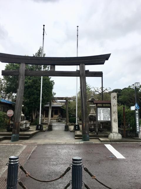愛知県犬山神社の鳥居