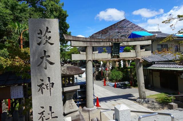 茨木神社の鳥居