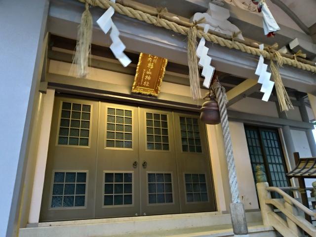 杉山神社の本殿