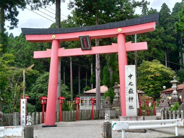 中之嶽神社の鳥居