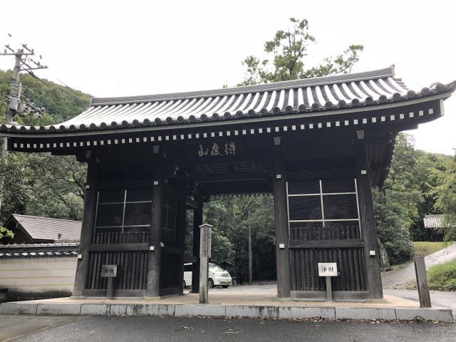 徳島県切幡寺の本殿