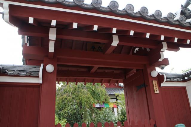 法然寺の山門