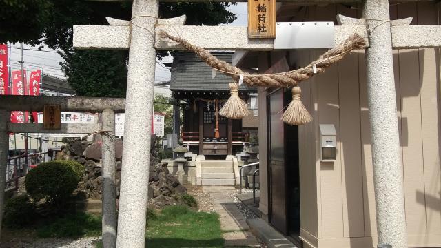 内谷稲荷神社の鳥居