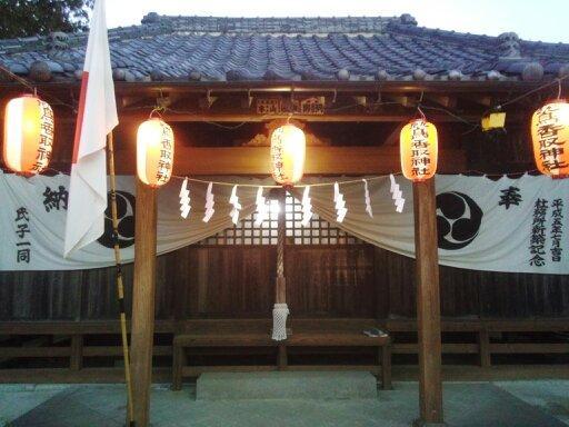 内牧鷲香取神社の本殿