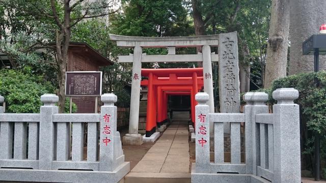 古地老稲荷神社の鳥居