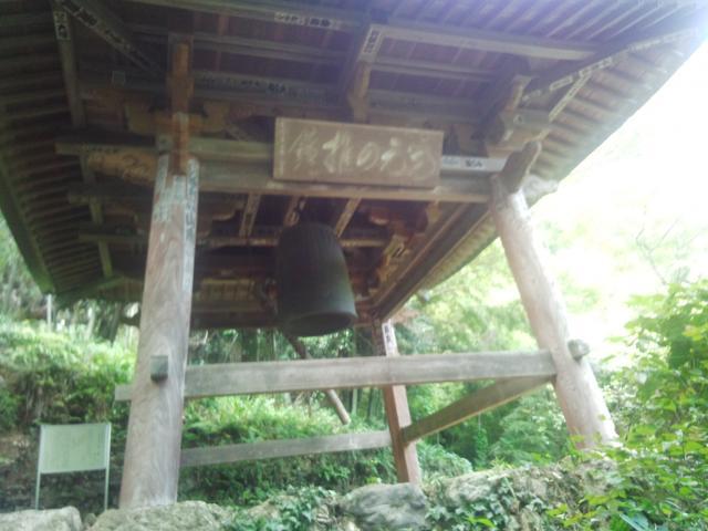 埼玉県慈光寺の建物その他