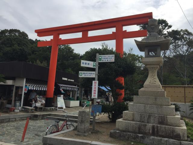 和歌山県淡嶋神社の鳥居