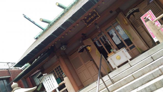 東京都天祖神社の本殿
