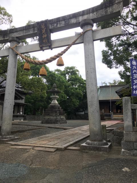 愛知県菟足神社の鳥居