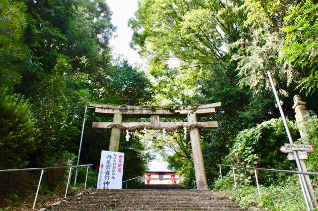 和歌山県丹生官省符神社の鳥居