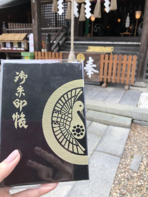 櫻山神社のご朱印帳(岩手県上盛岡駅)