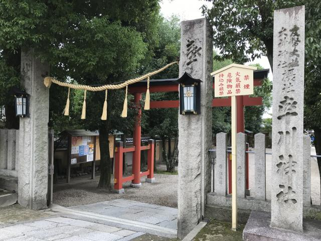 率川神社の鳥居
