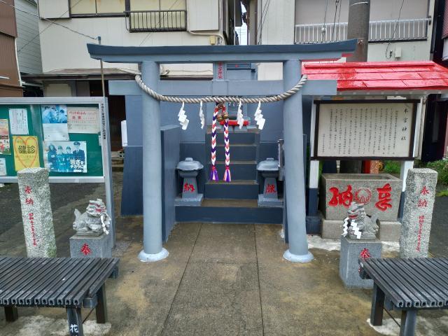 神奈川県本宮神社の鳥居