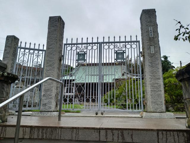 大乗寺(神奈川県三崎口駅) - その他建物の写真