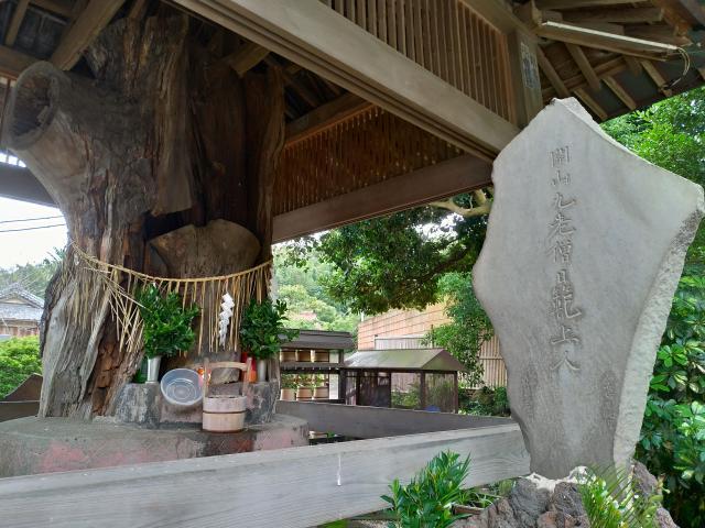 延寿寺の建物その他