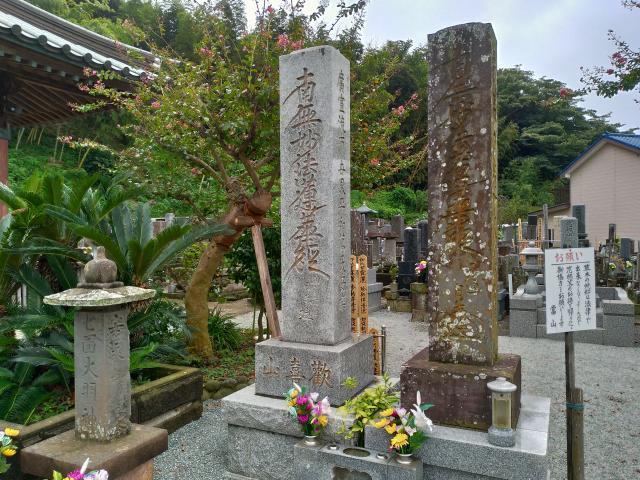 實相寺のお墓