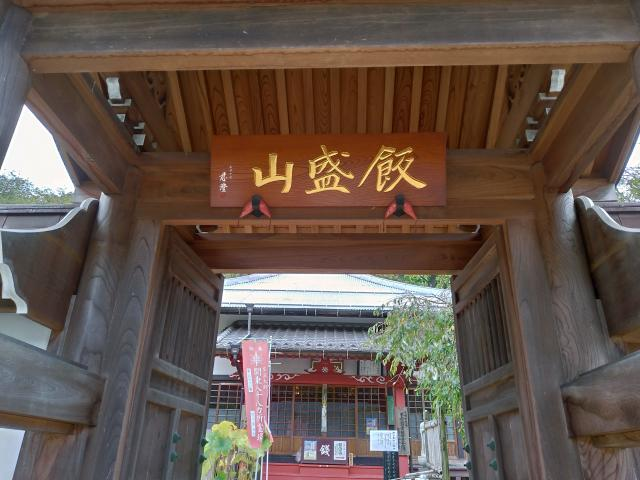 神奈川県妙音寺の山門