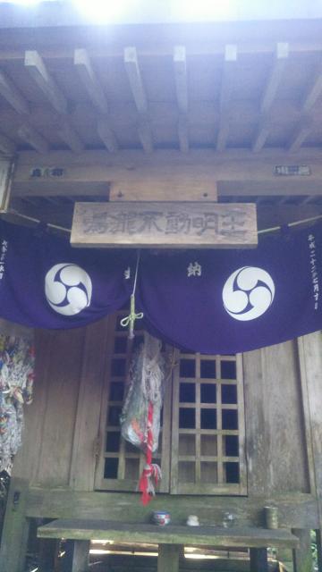 茨城県鳴滝不動の本殿