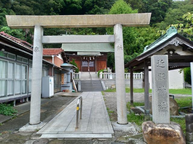 近殿神社の鳥居