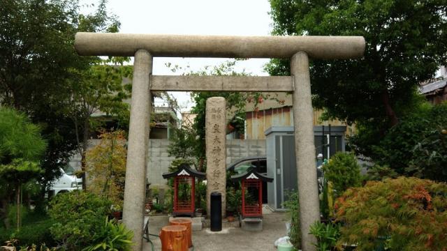 大阪府皇大神宮の鳥居