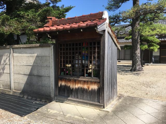 崇福寺の地蔵