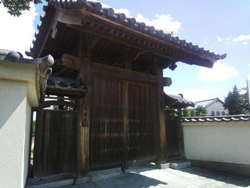 天祥寺の山門