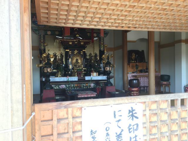 医王寺の本殿