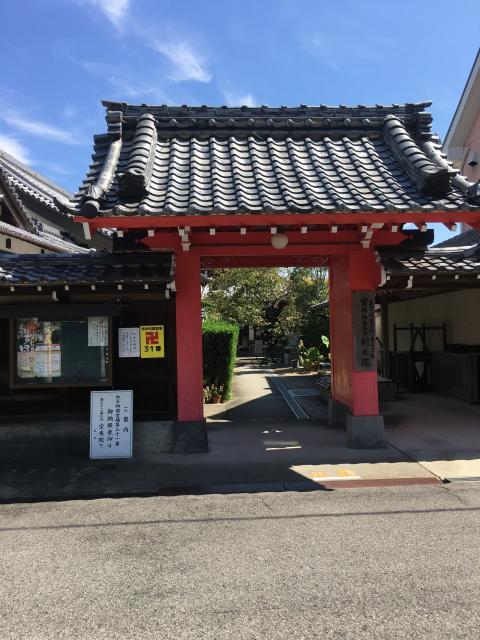愛知県利生院の山門