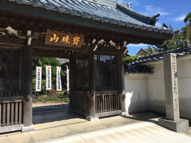愛知県北室院の山門