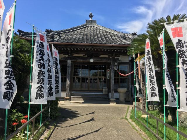 性慶院の本殿