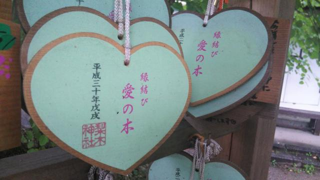梨木神社の絵馬