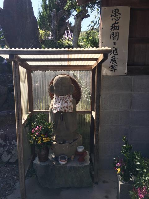 天龍寺の地蔵