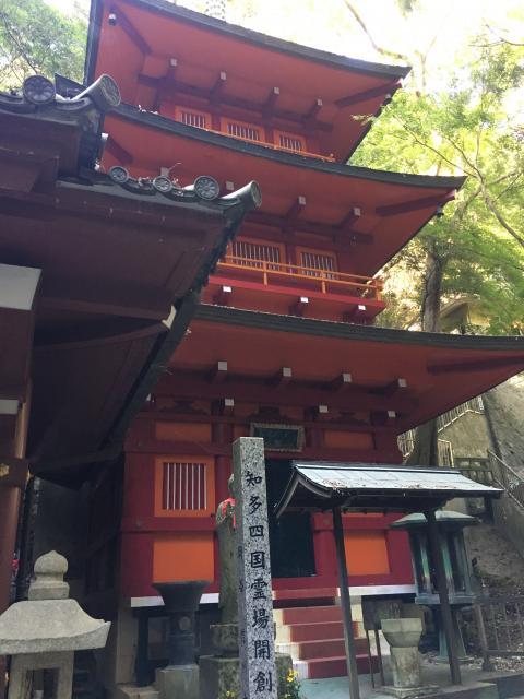 岩屋寺の建物その他